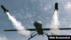 ڈرون حملہ