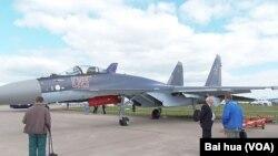 去年8月莫斯科国际航展上的苏-35战机。(美国之音白桦拍摄)