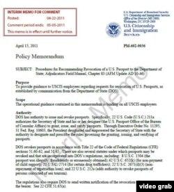 美国国土安全部有关国务院吊销护照的政策备忘录(网页视频截图)