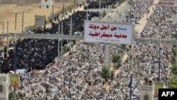 Антиправительственная демонстрация в Сане.