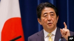 日本首相安倍晋三在记者会上讲话(2015年5月14日)