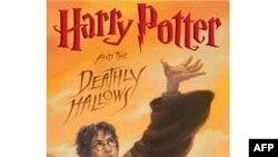 Premiera e aventurës së parafundit të Heri Poterit