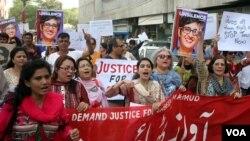 سبین محمود قتل کے خلاف مظاہرے، منفرد طریقہٴاحتجاج