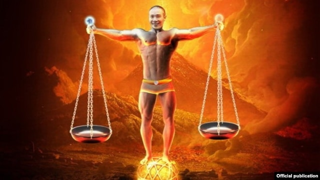 Bìa sách 'Bộ luật dân sự và văn bản hướng dẫn thi hành 2014' của NXB Lao Động-Xã Hội với hình diễn viên hài Công Lý cởi trần, đứng trên quả cầu lửa.