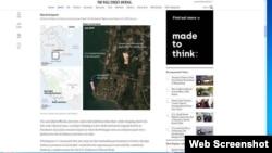 Trang Wall Street Journal đưa tin về Trung Quốc sẽ có thể đồn trú các lực lượng vũ trang tại căn cứ hải quân Ream.