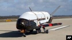Новый американский космический беспилотник X-37B (архивное фото)