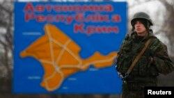 Qrimdagi rus askarlari