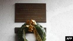 13 godina od ubistva Ćuruvije