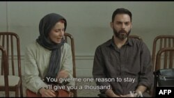 "Yeni İran filmi ""A Separation"" (video)"
