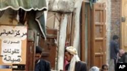 Unemployment in Yemen runs nearly 40 percent, 11 Jan 2010
