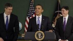 لایحه پیشنهادی بودجه ایالات متحده برای سال ۲۰۱۲
