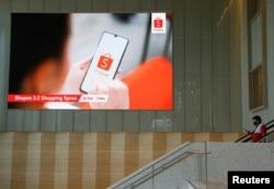 """資料照:新加坡一個視頻牆正在播放台灣流量第一大的電商平台""""蝦皮""""公司的廣告。 (2021年3月5日)"""