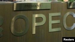 ایگور سچین، مدیر روس نفت، می گوید اوپک مرده است.