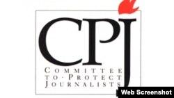 Logo Komiteta za zaštitu novinara
