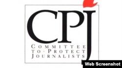 保護記者委員會