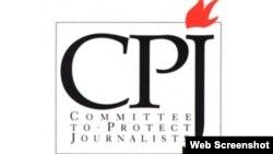 Logo Komiteta za zaštitu novinara sa sedištem u Njujorku (Committee for Protection of Journalists)