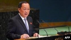 리용호 북한 외무상이 29일 미국 뉴욕의 유엔본부에서 열린 유엔총회에서 연설을 하고 있다.