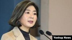 한국의 김행 청와대 대변인이 3일 청와대 춘추관에서 기자회견을 갖고있다.