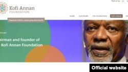 (Credit: Kofi Annan Foundation)