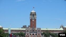 台湾总统府 ( 美国之音 张永泰拍摄)