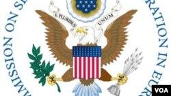 ABŞ-ın Helsinki Komissiyası