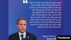 Ngoại trưởng Mỹ Antony Blinken và trích đoạn phát biểu của ông ở HĐBA LHQ ngày 9/8/2021. Photo Facebook US Embassy Hanoi.
