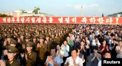 지난 13일 평양 김일성광장에서 북한 5차 핵실험을 축하하는 평양시군민경축대회가 열렸다고 조선중앙통신이 보도했다.