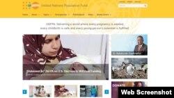 联合国人口基金会(UNFPA)网页截图