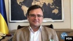Министр иностранных дел Украины ДмитрийКулеба.Архивное фото