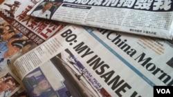 Surat-surat kabar di Hong Kong mengabarkan berlangsungnya persidangan Bo Xilai.