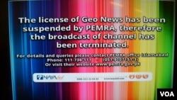Ijin pemberitaan televisi swasta GEO telah dicabut oleh PEMRA (Foto: dok). Televisi Geo dan perusahaan induknya, Jang Group menuntut permintaan maaf secara terbuka dan ganti rugi sebesar $ 500 juta dari Inter-Services Intelligence (ISI), Departemen Pertahanan dan PEMRA, Jumat (6/6).