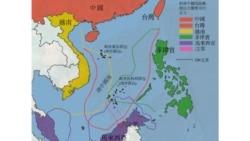 南中國海主權爭議地圖