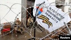 Луганск, Украина (архивное фото)