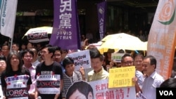 香港团体政党铜锣湾时代广场抗议兰蔻