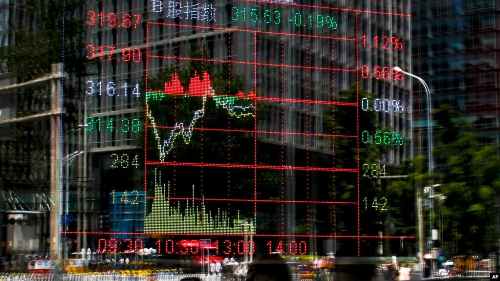 北京街頭的股市信息電子顯示板
