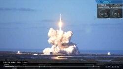 Space X ကုမၸဏီ အာကာသကို အႀကီးဆံုး ဒံုးပ်ံလႊတ္တင္