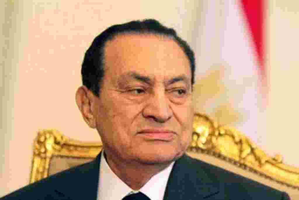 Former Egyptian President Hosni Mubarak (file photo)