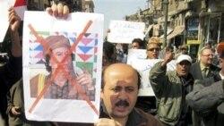 تظاهرات علیه معمرقذافی، رهبر لیبی در شهر اسکندریه مصر - ۲۰ فوریه ۲۰۱۱