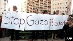 Демонстрация против блокады сектора Газа у резиденции премьер-министра Израиля