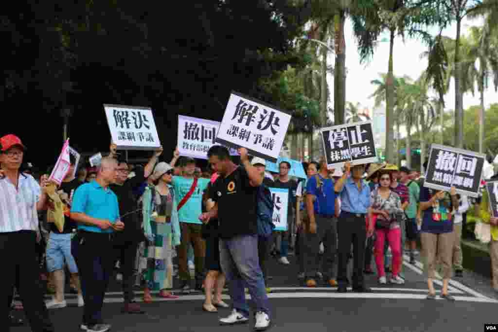 """台湾民众星期天在台北的教育部门前示威游行,声援反对""""黑箱课纲""""的学生,要求教育部长下台。(2015年8月2日 杨明拍摄)"""