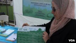 مسلمانان امریکا درحال آمادگی ها برای ماه رمضان