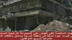 بمباران حلب در سوريه ادامه دارد