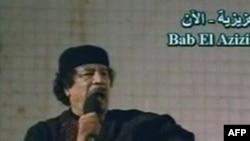 Ливийский лидер Муаммар Каддафи. Кадры телетрансляции. Ливия. 22 марта 2011 года