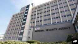 Edificio de la Agencia de Seguridad Nacional en Fort Meade, Maryland.