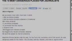 گزارش سالانه خبرنگاران بدون مرز در مورد وضعيت روزنامه نگاران در جهان