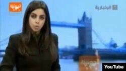 사우디아라비아에서 최근 히잡을 쓰지 않고 뉴스를 진행한 여성 앵커에 대해 논란이 일고 있다. 유투브 동영상 화면.