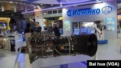 2013年8月莫斯科航展。乌克兰西奇发动机公司展台。(美国之音白桦拍摄)