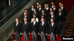 Japan's Abe Names Cabinet