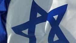 Israel pode suspender programas em Angola - 1:52