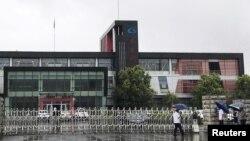 中國長春長生生物科技有限責任公司的大門 (2018年7月26日)